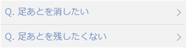 PCMAX足あと (3)