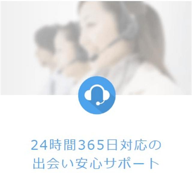 ハッピーメール安全・安心